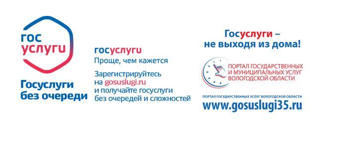 """<a href=""""https://www.gosuslugi.ru/"""">Госуслуги - не выходя из дома</a>"""