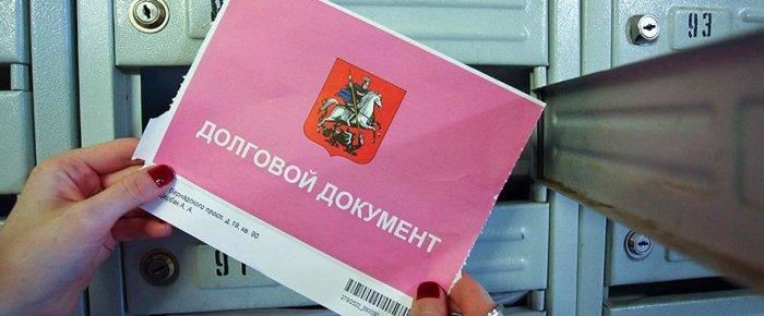 """<a href=""""http://olimp35.ru/novosti/105/"""">С 1 января 2016 года пени за просрочку оплаты коммуналки возрастут</a>"""
